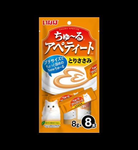 츄르 아페티트 (8g 소량 츄르) - 닭가슴살