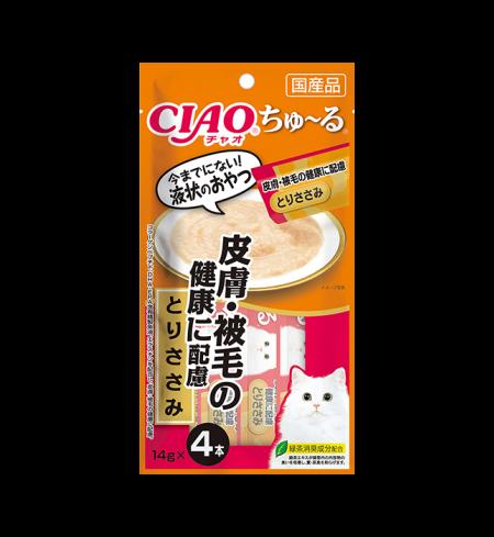 챠오츄르 (피부&피모건강케어) - 닭가슴살