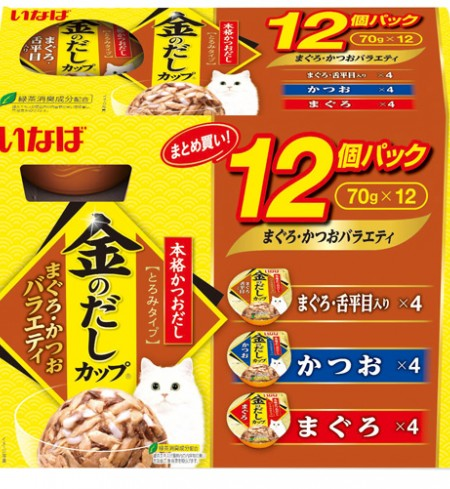금빛육수컵 - 참치&가다랑어 버라이어티 12P