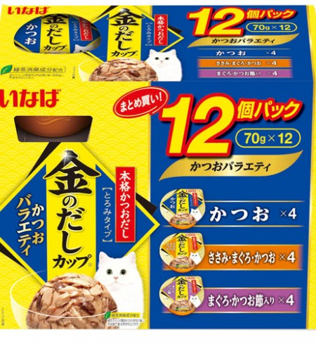 금빛육수컵 - 가다랑어 버라이어티 12P