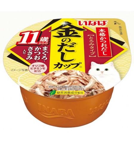 금빛육수컵(고령묘용) - 참치&가다랑어&닭가슴살