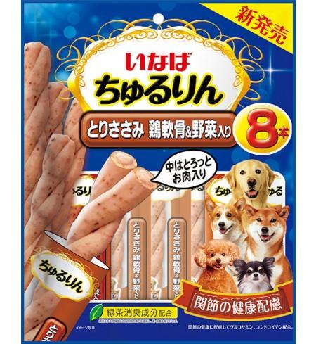 [강아지용] 이나바 츄르링 (관절 건강 케어) - 닭가슴살과 닭연골&채소