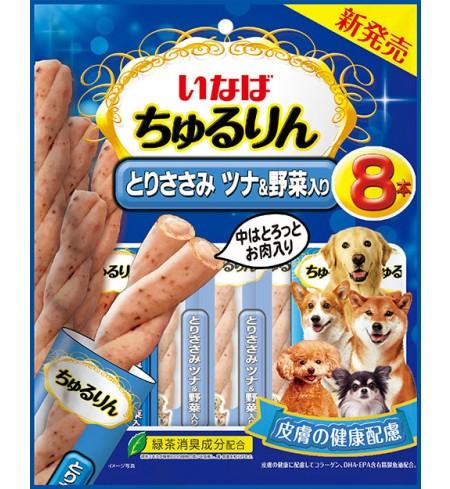 [강아지용] 이나바 츄르링 (피부 건강 케어) - 닭가슴살과 참치&채소