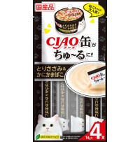 이나바 챠오 캔 츄르 - 닭가슴살 & 게맛살